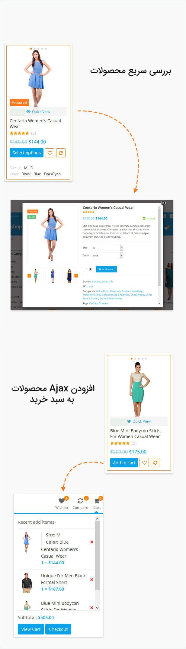 قالب وردپرس فروشگاهی امال شاپ emallShop