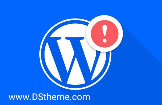 common wordpress errors with solutions 10 خطای رایج وردپرس با راه حل